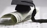 美国留学:这些省钱妙招你都知道吗