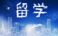 【香港留学中介】香港读研有什么魅力?香港研究生留学的优势