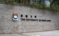 香港留学|去香港读硕士,还有这些院校可以申请! 香港留学党