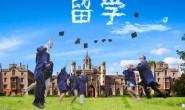 香港留学中介机构哪家好?推荐哪家?