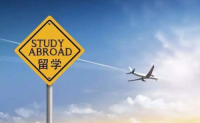 出国留学中介选择哪家靠谱,质量保障要牢靠
